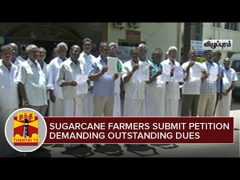 Sugarcane-Farmers-submit-Petition-to-Villupuram-District-Collector-demanding-Outstanding-Dues