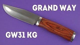 Grand Way GW31 K-G - відео 1
