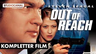 OUT OF REACH | Kompletter Film | Deutsch