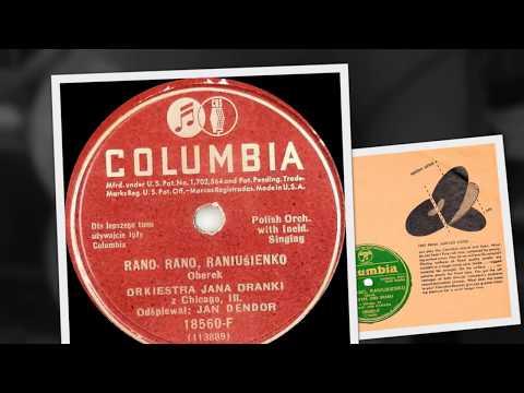 Polish 78rpm recordings, 1934. Columbia 18560-F. Z podwórca mojego -krakowiak