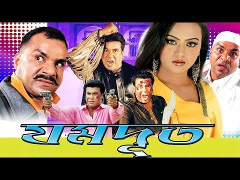 jomdut bangla movie by manna nodi misha