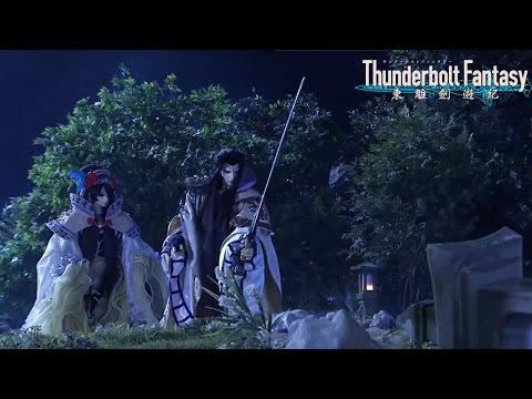 Thunderbolt Fantasy 東離劍遊紀- Episode 1 Scene 1