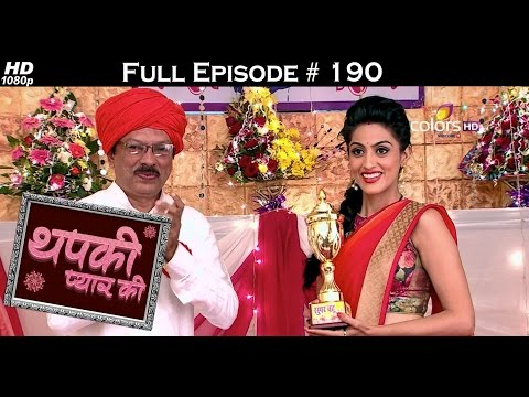 Thapki Pyar Ki - 30th December 2015 - थपकी प्यार की - Full Episode (HD)
