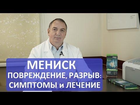 Osteochondroză cremă pentru sân