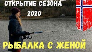 Когда ловить скумбрию в норвегии 2020