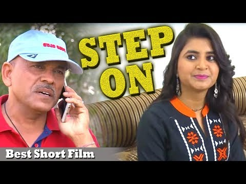 My short Movie in which played role of a cricket coach.