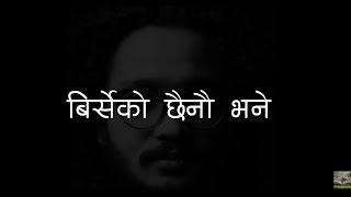 Birseko Chainau | Rohit John Chettri | Lyric Video