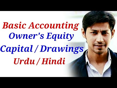 What is owner's Equity, capital, Drawings and Accounting equation | Amjad Niaz