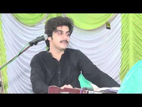 Tu Jo Nery Koni New Show Basit Naeemi Mianwali