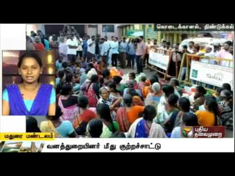 A-Compilation-of-Madurai-Zone-News-06-04-16-Puthiya-Thalaimurai-TV