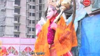 Om Jai Hanumant Veera