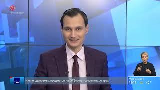 Новости от 27 ноября 2020 18.00