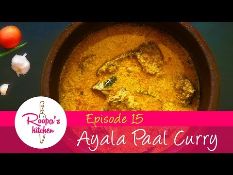 Ayala paal curry / Mackerel/Fish paal curry