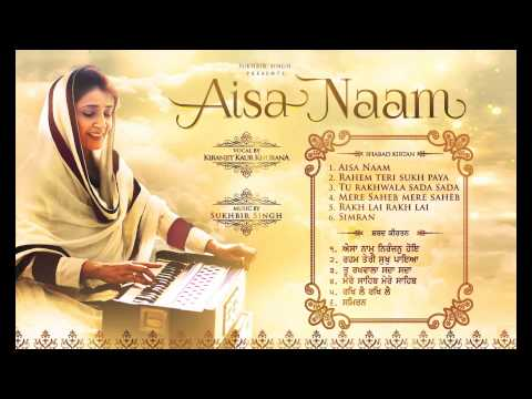 AISA NAAM (Full Album Jukebox) Mp3