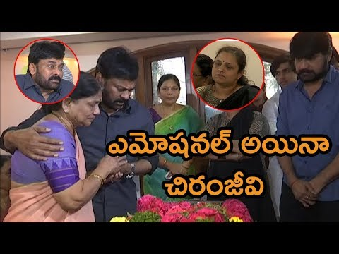 chiranjeevi-and-other-celebrities-condolence-for-the-lose-of-srikanth-father