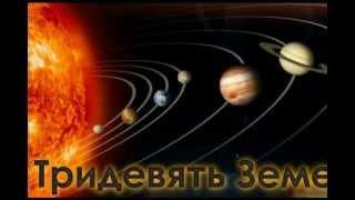 """Солнечная система или череда """"случайностей""""..."""