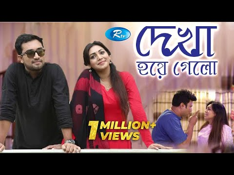 Download Innocent Love 2017 Bengali Movie Trailer HD 1080p