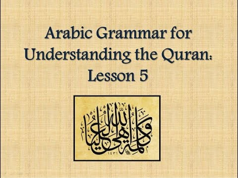 Arabic Grammar for Understanding the Quran [Lesson 5]