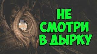 НЕ СМОТРИ В ДЫРКУ/Aliens vs. Predator/(Монтаж/Угарные моменты)