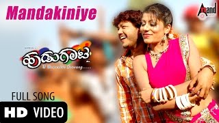 Hudugaata | Mandakiniye | Golden Star Ganesh | Rekha | Jessie Gift | Kannada Video Song
