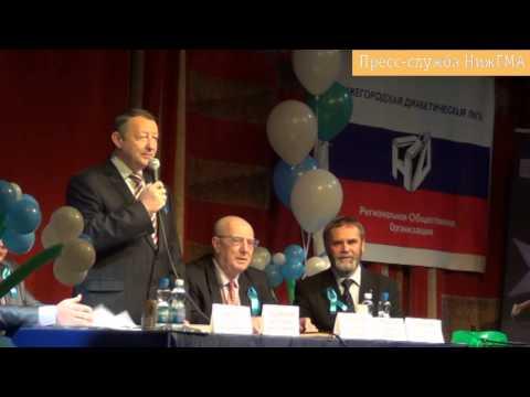 Права диабетиков в израиле