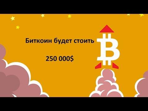 Заработок в интернете без вложений на криптовалюте