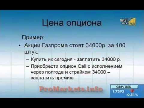 Криптовалюта рой