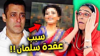 المرأة الوحيدة التي أحبها سلمان خان بصدق لكنها رفضته .. قصة مؤثرة !!