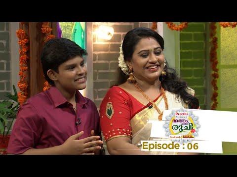 Dhe Ruchi show screenshot