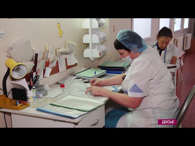 Инфекционная больница сокращает площади