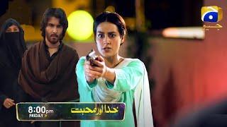 Khuda Aur Mohabbat Episode 24 Today Best Scene 09  HAR PAL GEO   Season 03   #ep23 #IqraAzizAsMahi