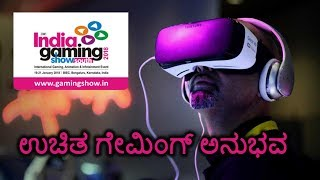 Indian Gaming Show South 2018 | Kannada video