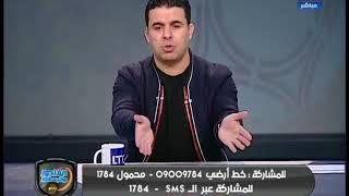 خالد الغندور: البدري لا يريد اشراك شريف اكرامي وتعليقه على التويتة الساخنة
