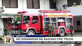 4ID ginawaran ng bagong fire truck