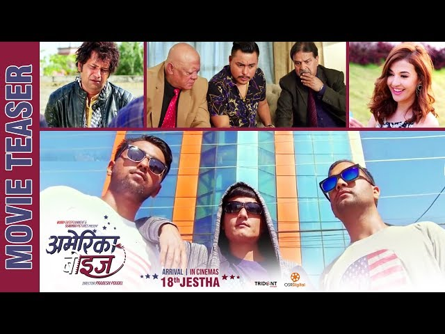 "Thumnail of ""America Boys "" New Movie Official Teaser 