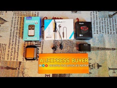 Сравнение TWS наушников: Bluedio T-elf | S7 TWS | Anker Soundbuds Slim