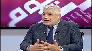 Beirut Al Yawm - 26/02/2019 - رمزي النجار