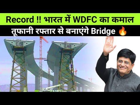 RECORD !! Railways WDFC to Built bridge in 20 days 🔥 Amazing Bridge Construction 🔥