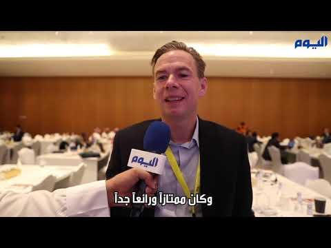تغطية إعلامية عالمية للاجتماع الأول لوزراء المالية ومحافظي بنوك دول مجموعة العشرين