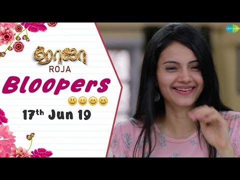 Roja | Behind The Scenes | 17th June | Bloopers mp3 yukle - mp3.DINAMIK.az