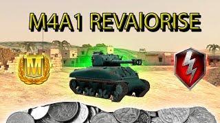 M4A1 REVAlORISE В WOT BLITZ ИМБА ИЛИ КАКТУС?