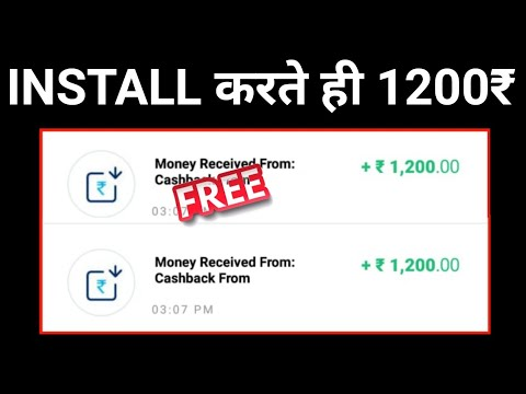 Install and Get Rs1200+1200 Paytm Cash In Just 5 Minutes Live Proof