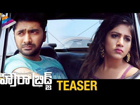 Howrah Bridge Telugu Movie Teaser   Rahul Ravindran   Chandini Chowdary   Latest 2017 Movie Trailers