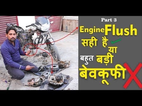 Engine open after use engine flush | ncr motorcycles