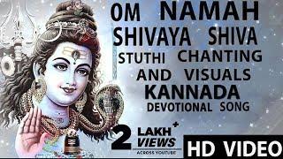 kannada shiva devotional songs mp3 free download - TH-Clip
