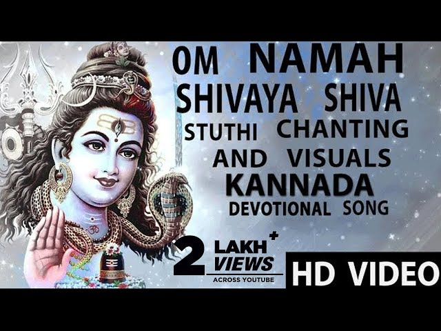 Om namah shivaya mantra mp3 free download songs   Om Namah