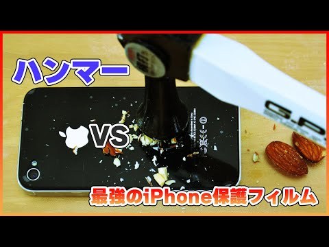 Watch This iPhone Screen Protector Shrug Off A Hammer Blow