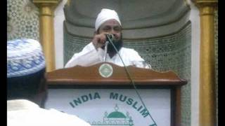 preview picture of video 'Bayan at ipoh indian mosque  PT 2'