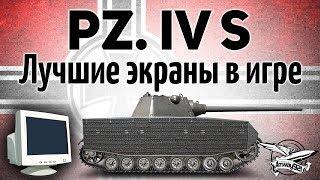 Pz.Kpfw. IV Schmalturm - Лучшие экраны в игре