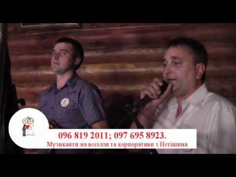 Нетішинські музиканти + Ведуча + Фотооператор., відео 9